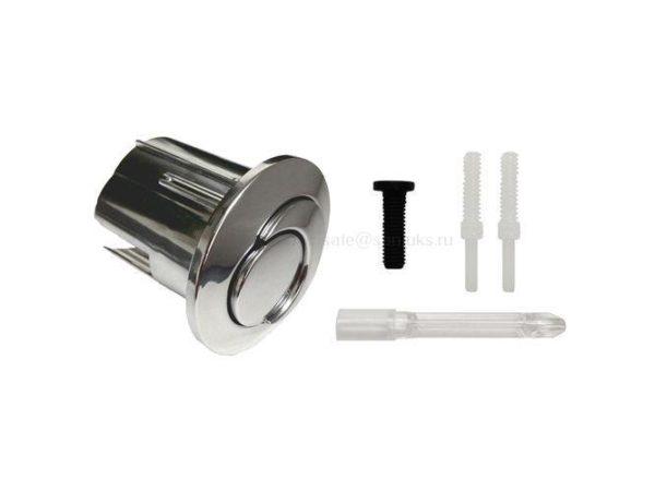 Кнопка слива короткая двухрежимная для унитазов Roca (Рока) RS880033