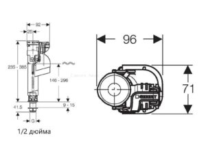 Наливной механизм (арматура) для бачка унитаза Geberit Type 360 1/2 дюйма 281.208.00.1