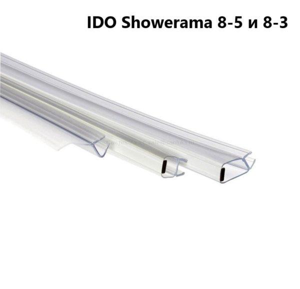 Оригинальный комплект уплотнений двери душевой кабины IDO Showerama 8-5 и 8-3 Z0704861001