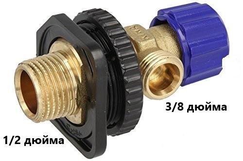 Оригинальный угловой запорный вентиль для инсталляции унитаза Geberit (Геберит) 240.269.00.1