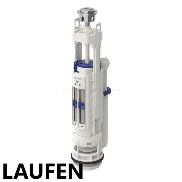 Сливной механизм для бачка унитаза Laufen (Лауфен) 8958700000001