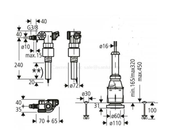 Сменный гарнитур Grohe Servo для керамических смывных бачков 43907PI0