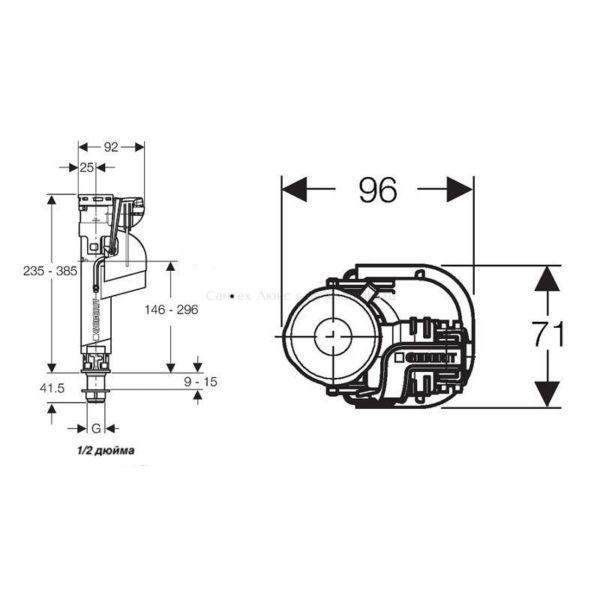 Универсальный заливной клапан для унитаза Gustavsberg 1929901971