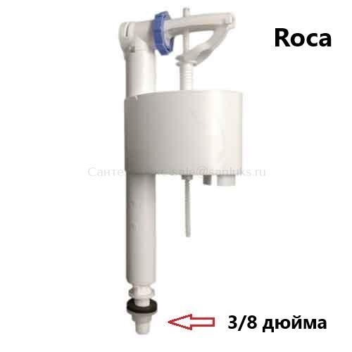 Впускной клапан (арматура) для унитаза Roca с нижним подводом  3/8 дюйма 7H0001000R