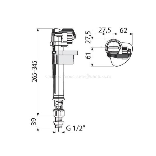 Заливная арматура для унитаза AlcaPlast с нижней подводкой 1/2 A17