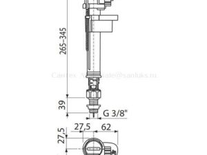 Заливная арматура для унитаза AlcaPlast с нижней подводкой 3/8 A17-3.8